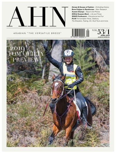 Arabian Horse News (AHN) magazine cover
