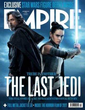 Empire (UK) magazine cover