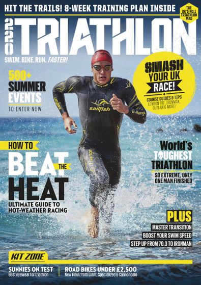 220 Triathlon (UK) magazine cover