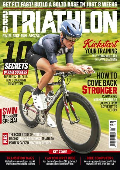 220 Triathlon (UK) magazine cover