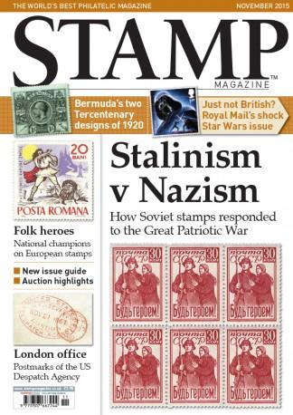 Stamp (UK) magazine cover
