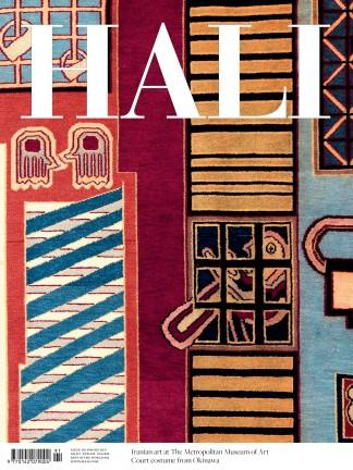 Hali (UK) magazine cover