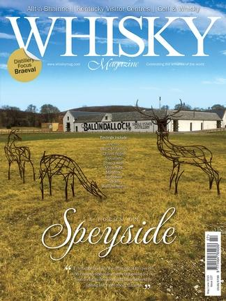 Whisky Magazine (UK) cover