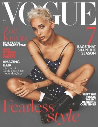 Vogue (UK) magazine cover