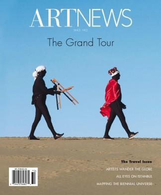 ART NEWS (UK) magazine cover