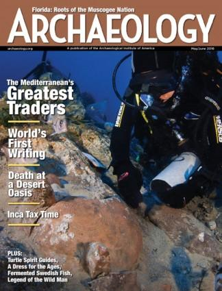 Archaeology (USA) magazine cover