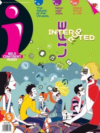 i (SG) magazine cover