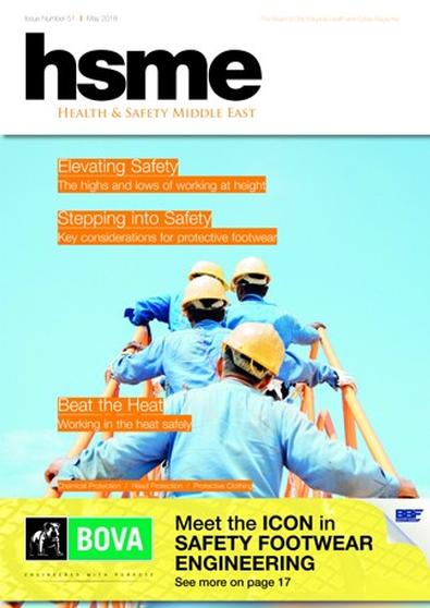 HSME (UK) magazine cover