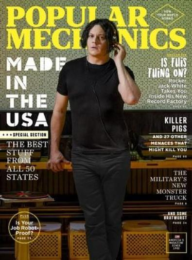 Popular Mechanics (USA) magazine cover