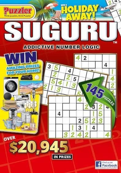 Suguru magazine cover