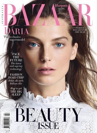 Harper's BAZAAR magazine cover