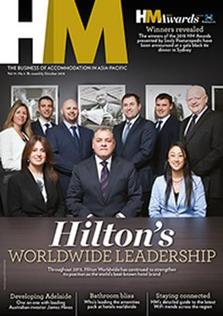 Hotel & Accommodation Management magazine cover