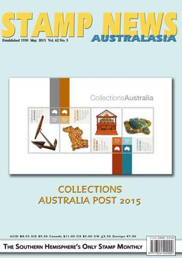 Stamp News Australasia magazine subscription