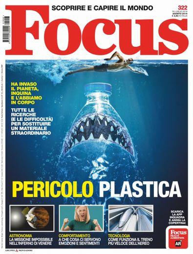 Booktopia - Magazine Subscriptions  Buy discount International