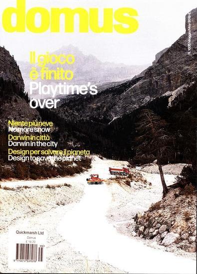 Domus (Italia) magazine cover