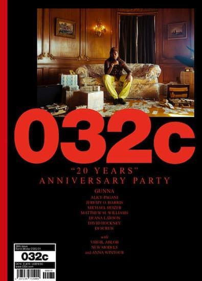 032C magazine cover