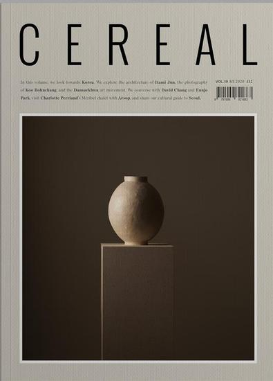 Cereal magazine cover