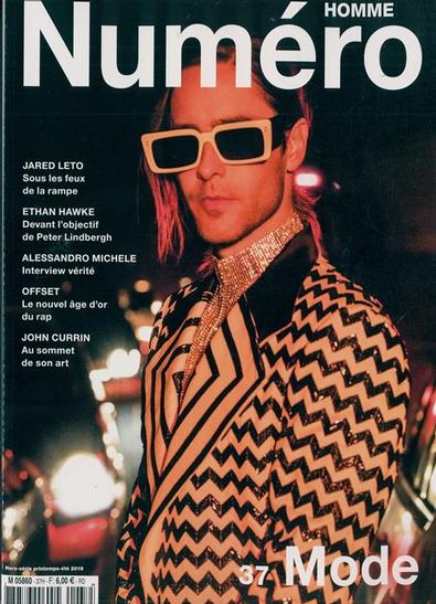 Numero Homme magazine cover
