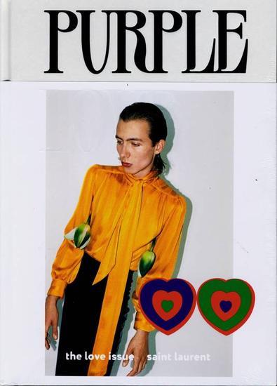Purple Fashion magazine cover