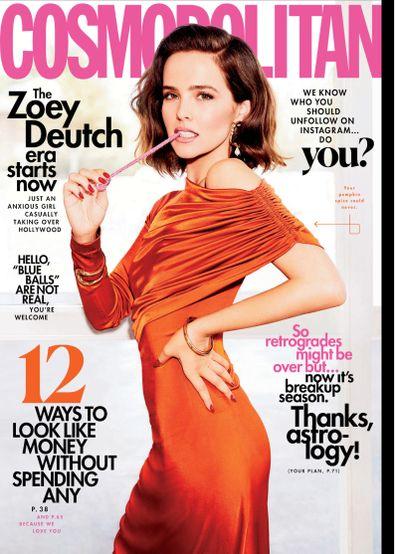 Cosmopolitan (USA) magazine cover
