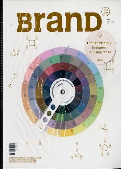 BranD magazine cover