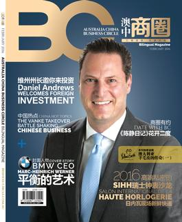 Australia China Business Circle magazine cover
