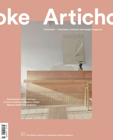 Artichoke digital cover