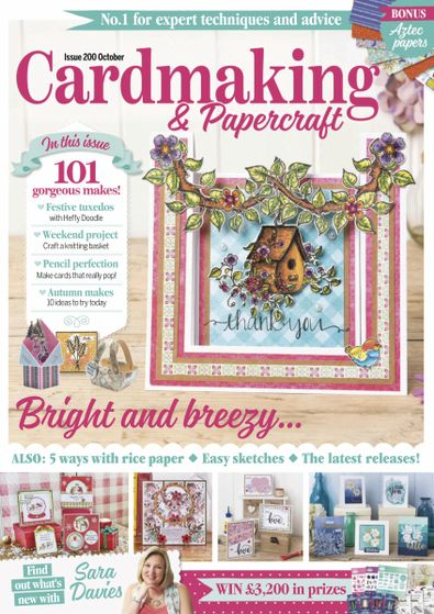 Cardmaking & Papercraft digital cover