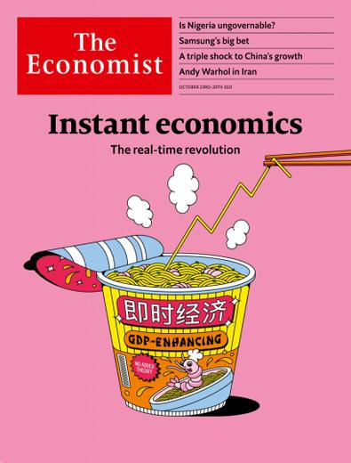 The Economist - Asia Edition digital cover
