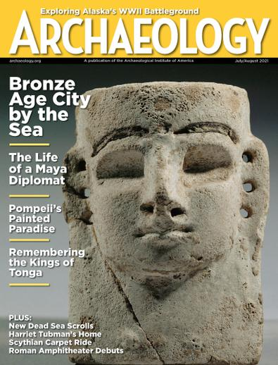 ARCHAEOLOGY digital cover