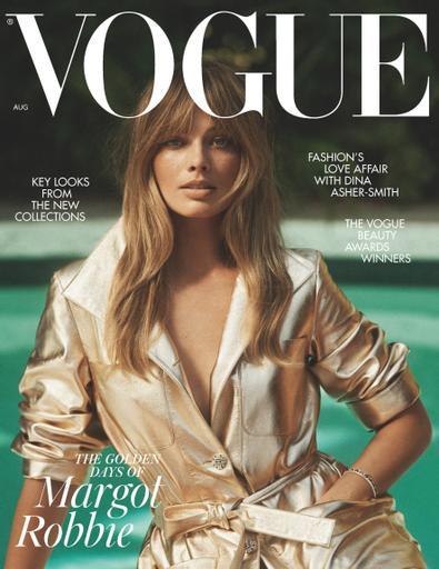British Vogue digital cover