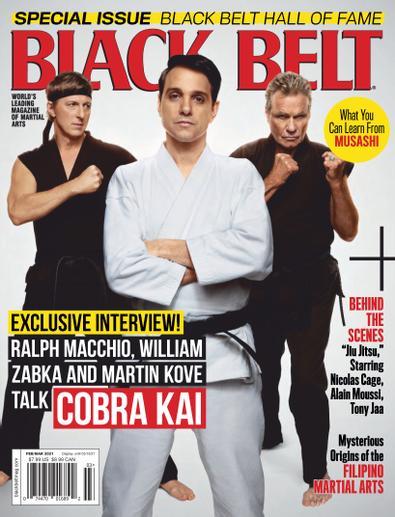 Black Belt Magazine digital cover