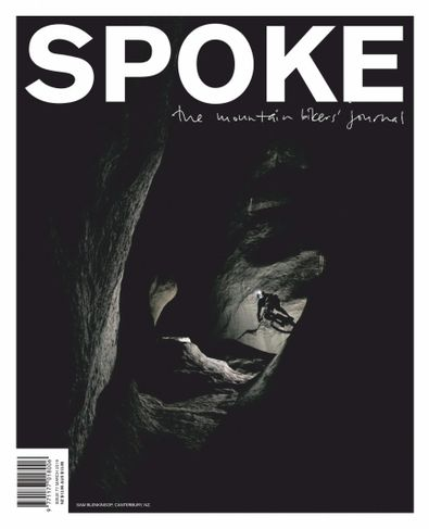 Spoke digital cover