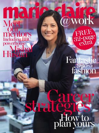 Marie Claire @ Work Special digital subscription