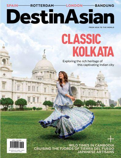 DestinAsian digital cover