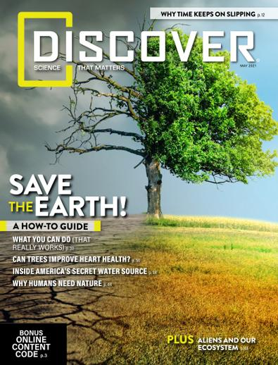 Discover digital cover
