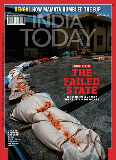 India Today digital cover