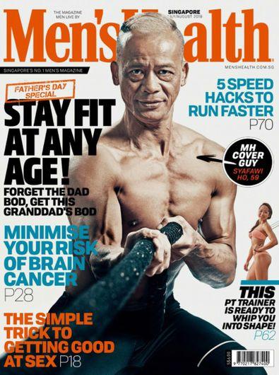 Men's Health Singapore digital cover