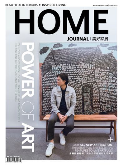 Home Journal digital cover