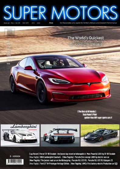 SUPER MOTORS digital cover