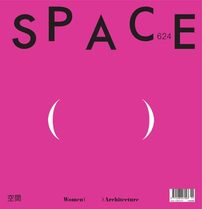 Space digital cover