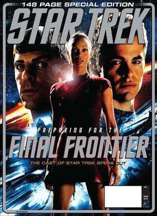 Star Trek Souvenir Special digital cover