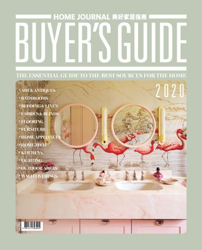 Home Buyer's Guide digital cover
