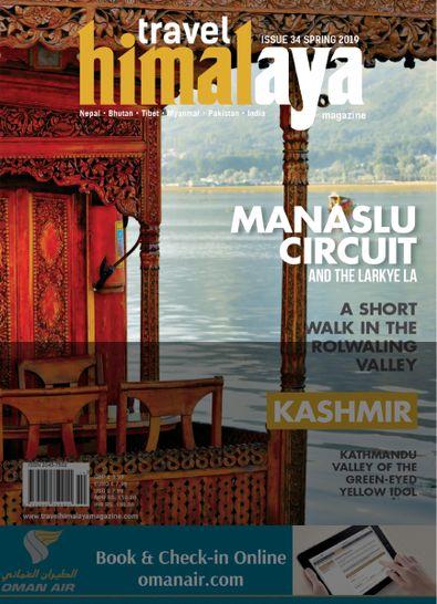 Himalayas Magazine digital cover
