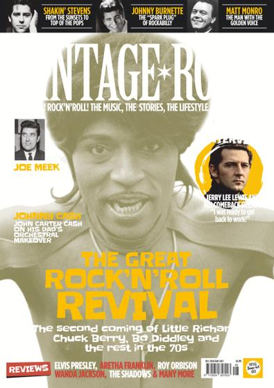 Vintage Rock digital cover