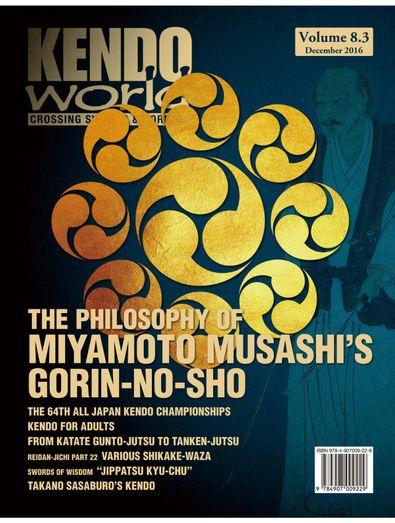 Kendo World digital cover