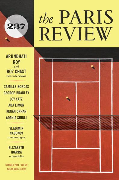 The Paris Review digital cover