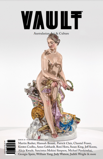 Vault magazine cover