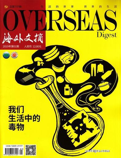 Overseas digest (Chinese) magazine cover