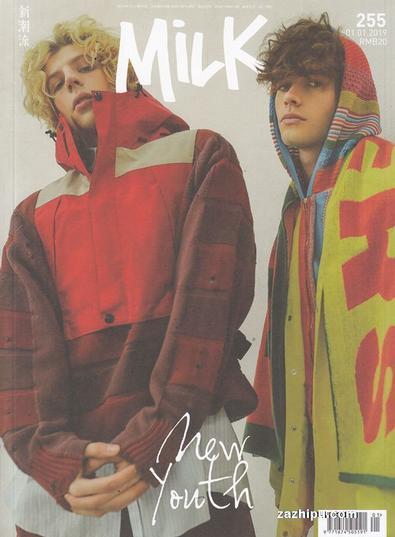 MILK (chinese) magazine cover
